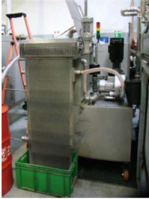 WM-Saugbandfilter-VF-250